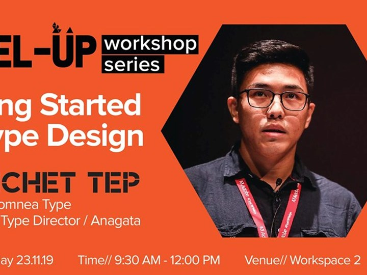 Level-Up Workshop: Get Started with Type Design